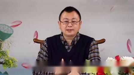 秦东魁(上等风水学原理)第4集