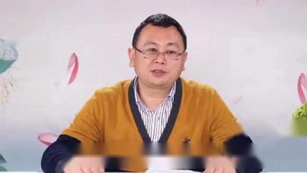 秦东魁(上等风水学原理)第23集-兴旺与倒霉的原因
