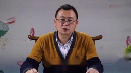秦东魁(上等风水学原理)第28集-万事万物法阴阳