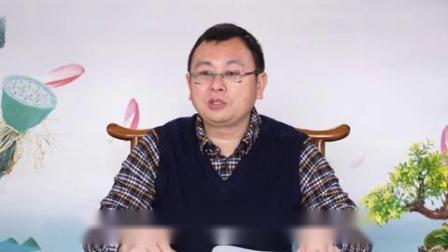 秦东魁《上等风水学理论》48集镜子的风水作用