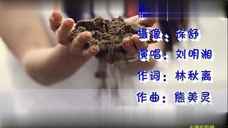 哭砂 双人正反演示教学.mp4