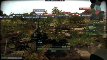 战争游戏红龙 第11期