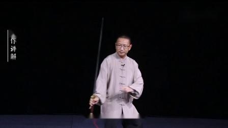 杨氏太极剑第4式-魁星势.mp4