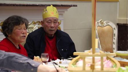 孙钟荣八十大寿