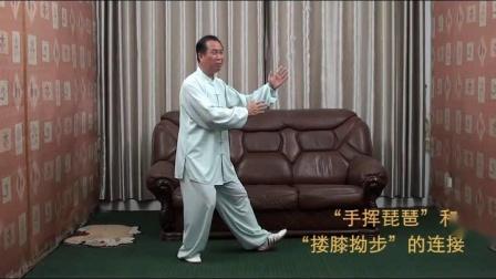 14、打拳松腰与连绵不断在初级阶段的练法