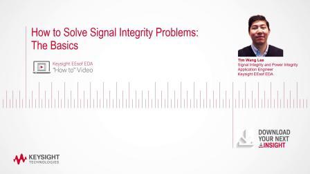如何解决信号完整性问题:基础篇