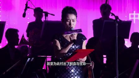 百莲凯|盛世中华·交响乐大合唱第一乐章<中国崛起>