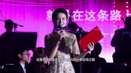 百莲凯|盛世中华·交响乐大合唱第三乐章<百年辉煌>