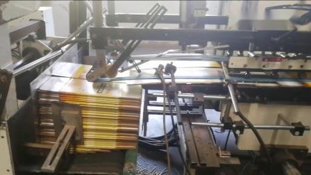 全自动糊折盒机 KS-1600, 边貼箱