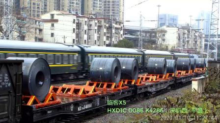 【上局杭段视频集】15 2020春运首日 新开铺拍车
