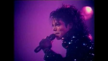 Michael Jackson unreleased Pepsi footage 1987