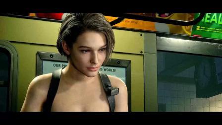 《生化危机3:重制版》电影式剧情 第一集 已转投B站