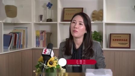 【房先知】世纪(上海)律师事务所毛律师专访 - 解读菲律宾房产