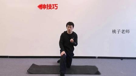 桃子老师演示腰椎间盘突出和椎管狭窄的康复方法