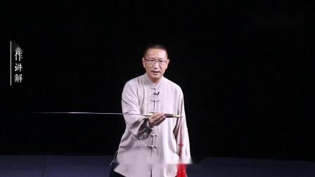 杨氏太极剑第7式-左拦扫