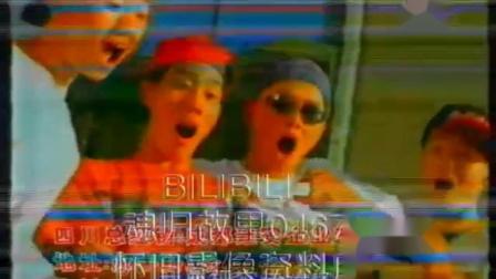 【启慧广告社】1997年金味营养麦片广告(画质差)