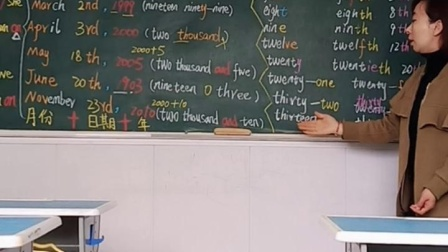 七年级下册英语 Unit  7