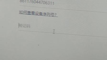 华为畅享MAX官方保修期