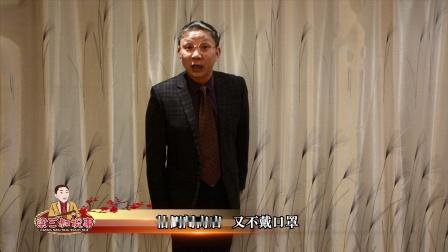 2020.02.15  贵州方言诗《戴手铐》  作  者:任焰林  表演者:梁正帮  摄  像:孙  洪