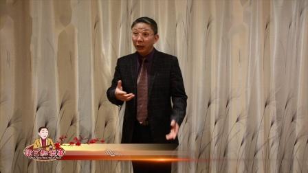 2020.02.17  贵州方言诗《憨  货》  作  者:任焰林  表演者:梁正帮  摄  像:孙  洪