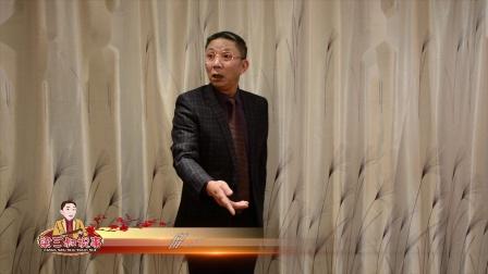2020.03.14  贵州方言诗《等到梨花开》  作  者:任焰林  表演者:梁正帮  摄  像:梁颖笳