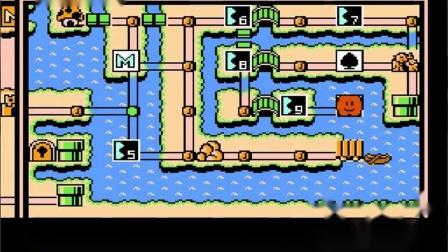 fc超级马里奥3(一命通关)2009.12.31