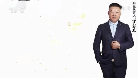 央视财经频道广告2010.01.05
