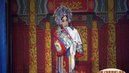 微电影京剧《龙凤呈祥》选段(大连)孙彩玲 纪念京剧大师张君秋诞辰100周年