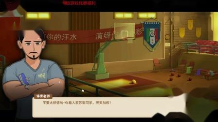 中国式家长-上官婉儿养成记3