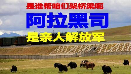 蓝天草原-洗衣歌一首百听不厌的藏族民歌