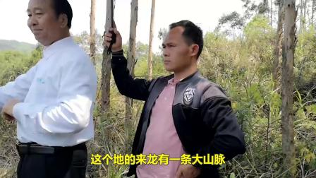 韦昭尤:水库旁的一处将军大地