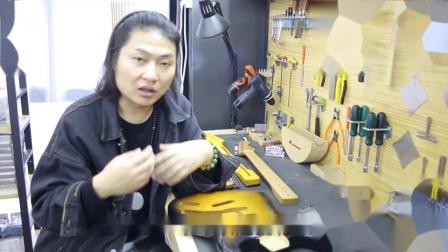 电吉他琴颈仰角的调节方式