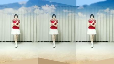 莲芳姐广场舞《又见山里红纯音乐》原创零基础网红舞曲32步