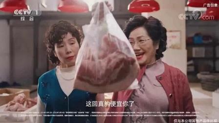 央视少儿频道广告 黑屏测试卡 2010.02.28