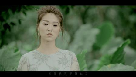 曹雅雯 - 一個人 - MV - 1080P