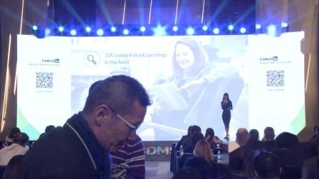 品效合一推动B2B业务增长 开场 - Christina Guo