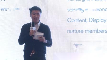 领英营销解决方案助力B2B营销人实现品效合一  - Lv Yang