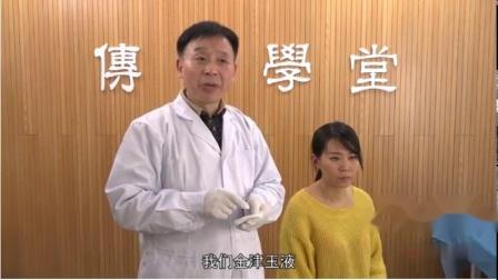 王合民·刺络放血学习班—放血治疗高血脂.mp4