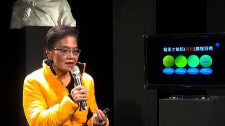 视觉艺术课 《从名画中的瘟疫,认识艺术与生命》陈琼花教授、丘永福教授 第一集2020.02.05