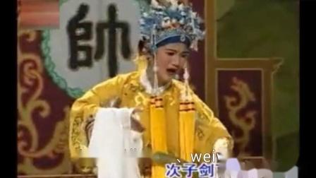 潮剧【四郎探母】之《一见娇儿泪满腮》翻唱:满天,Weiwei
