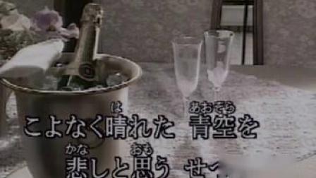 47長崎の鐘 (カラオケ) 藤山一郎_(640x360)_new
