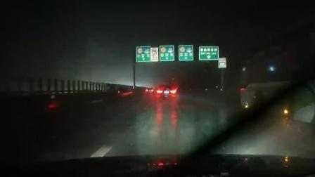 4月12日晚所经历的,大风雷暴蓝色预警,返回工作所在地的路程
