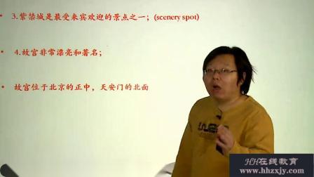 第14讲(2)考前冲刺之模拟中考(下)第2段