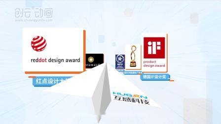 【深圳裕同互感智能科技有限公司】企业MG动画宣传片