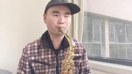 青琴萨克斯小魏老师 萨克斯长音练习。