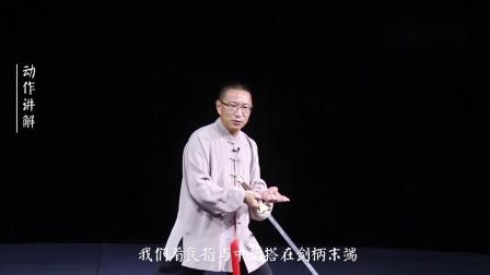 杨氏太极剑第11式-凤凰抬头