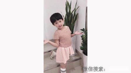 蔷薇钩织视频第93集精简衣片头
