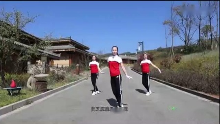 5、中国凉都第七套健身操舞—演示版.mp4_标清 00_20_42-00_25_42