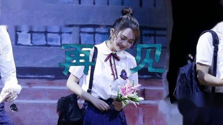 中国中央电视台再见(第34版)