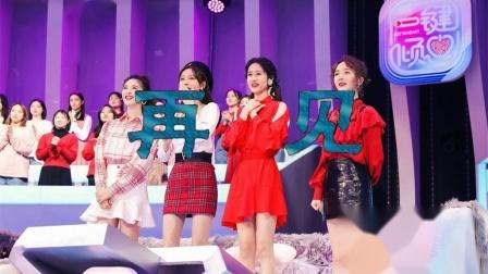 中国中央电视台再见(第36版)